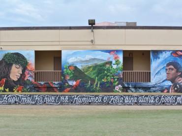 BHS Mural 2016